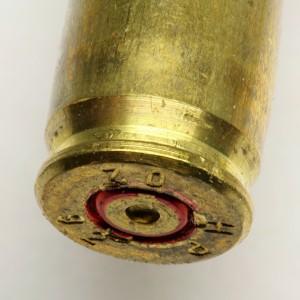5.56 x 45mm NATO bullet casing end - rim