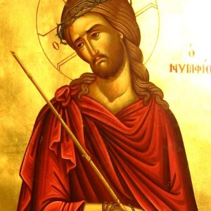 Jesus_Christ_fragment