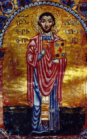 St. Gregory of Narek (from an 1173 A.D. manuscript)