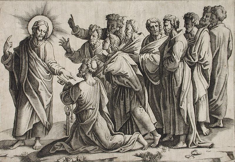 Nicolas Beatrizet, Christ's Charge to Peter (1540s)