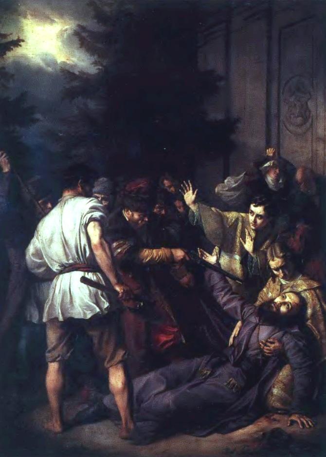 Józef Simmler, Martyrdom of Jozafat Kuncewicz in Vitebsk in 1623 (1861)