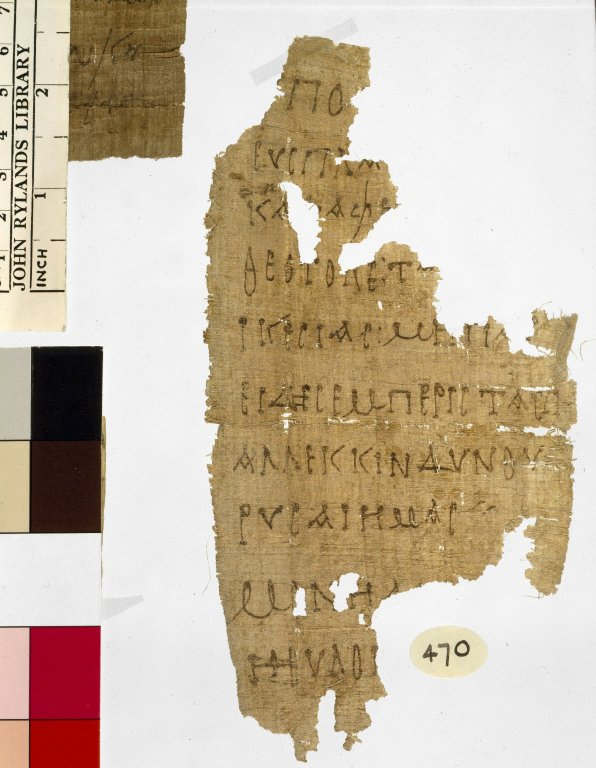 Rylands Papyrus 470, containing the Sub Tuum Prayer